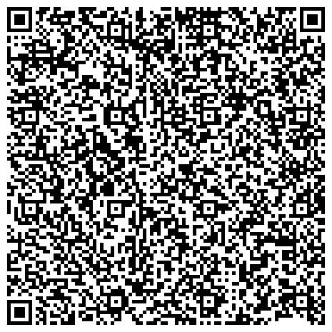 QR-код с контактной информацией организации ОБЩЕСТВЕННАЯ ОРГАНИЗАЦИЯ, ПЕНСИОНЕРОВ, ВЕТЕРАНОВ ВОЙНЫ, ТРУДА, ВООРУЖЁННЫХ СИЛ И ПРАВООХРАНИТЕЛЬНЫХ ОРГАНОВ БАСМАННОГО РАЙОНА