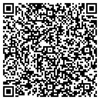 QR-код с контактной информацией организации БАБЬИ СЛЕЗЫ