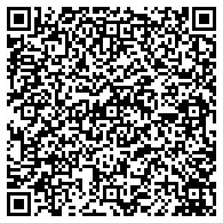 QR-код с контактной информацией организации ХАСИ
