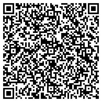QR-код с контактной информацией организации СУШИ-БАР