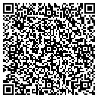 QR-код с контактной информацией организации ШАМПУРОК