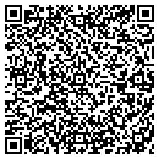 QR-код с контактной информацией организации ДЖУМАННДЖИ