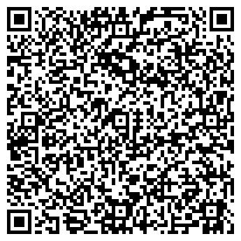 QR-код с контактной информацией организации СТУДЕНЧЕСКАЯ СТОЛОВАЯ