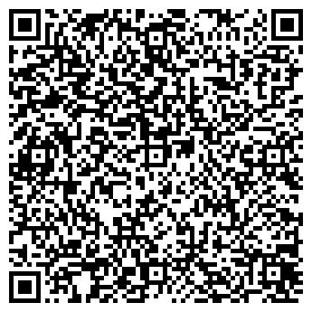QR-код с контактной информацией организации Пиццерия TIAMO