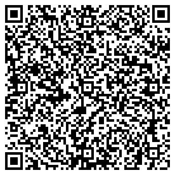QR-код с контактной информацией организации УЛЬТРАСОФТПЛАСТИК