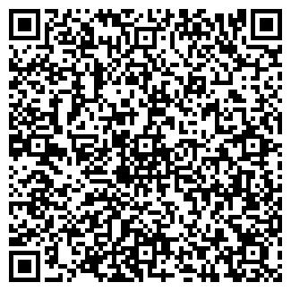 QR-код с контактной информацией организации ЗОООБЪЕДИНЕНИЕ