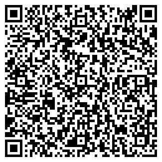 QR-код с контактной информацией организации СЕВЕР