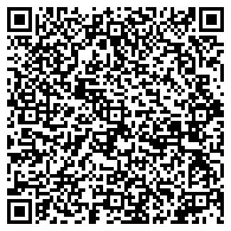 QR-код с контактной информацией организации ЭЛКОН