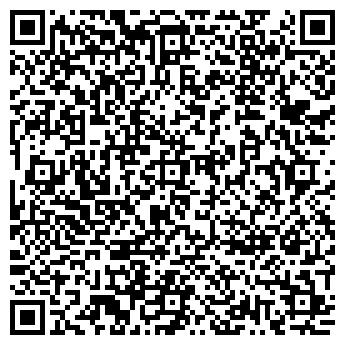 QR-код с контактной информацией организации УТРО