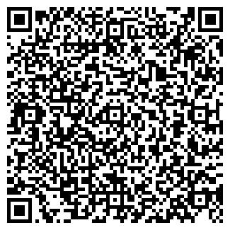 QR-код с контактной информацией организации КЛАССИК ТАЙЛ