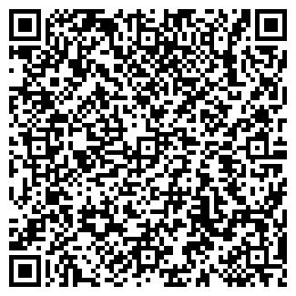 QR-код с контактной информацией организации КРОВХОЛДИНГ