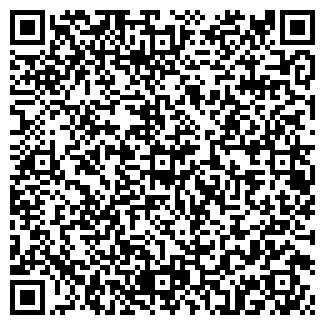 QR-код с контактной информацией организации СХОДНЯ-ПАРКЕТ