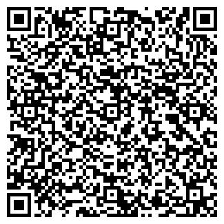 QR-код с контактной информацией организации ДЕКАРТ