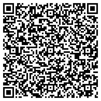QR-код с контактной информацией организации ИНТЕРМЕТИЗ
