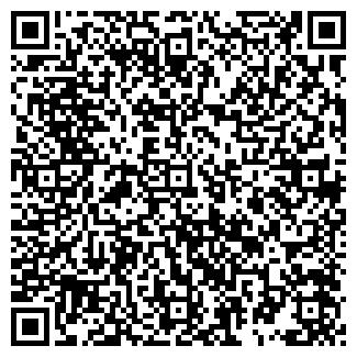 QR-код с контактной информацией организации ПРОФИ ГК