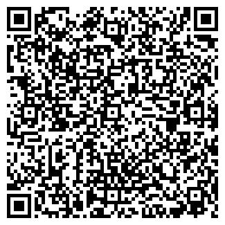 QR-код с контактной информацией организации АЛДИ-СЕВЕР