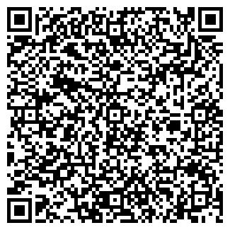 QR-код с контактной информацией организации СОФЬЯ