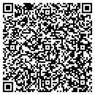 QR-код с контактной информацией организации СП-СЕРВИС