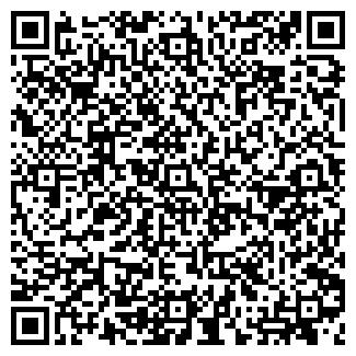 QR-код с контактной информацией организации ЛАБРОМЕД