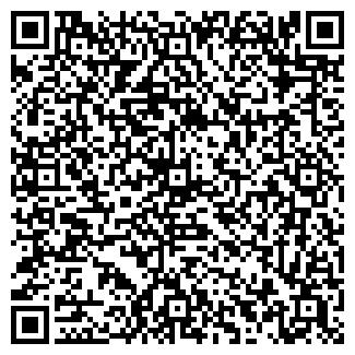 QR-код с контактной информацией организации Химкинское СМУ