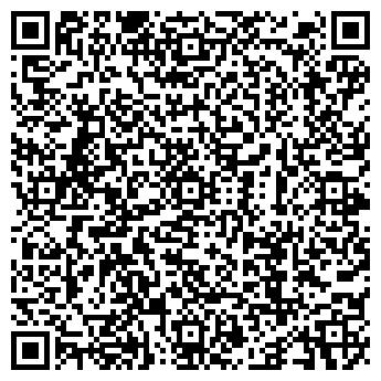 QR-код с контактной информацией организации ООО СТРОЙДАЛЬСВЯЗЬ ФИРМА