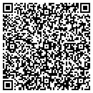 QR-код с контактной информацией организации РУСО ОБЩЕСТВО