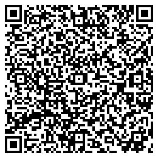 QR-код с контактной информацией организации ПРИОЗЁРНЫЙ