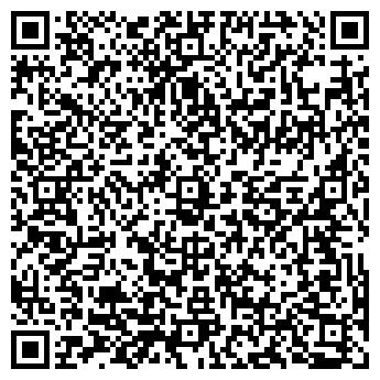 QR-код с контактной информацией организации РОЗА ВЕТРОВ
