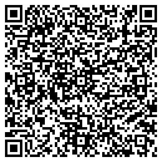 QR-код с контактной информацией организации ООО СОЮЗМОЛПРОДУКТ