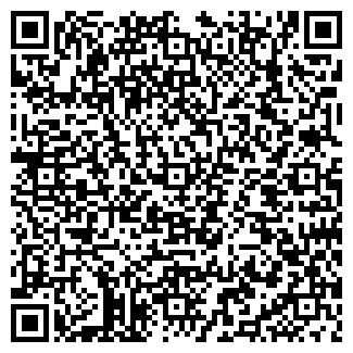 QR-код с контактной информацией организации ЗИЛСТРОЙМАШ