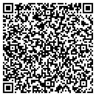 QR-код с контактной информацией организации КОМТЕКС-А, ООО