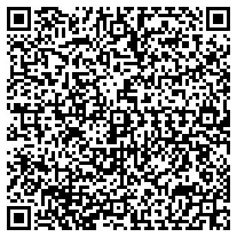 QR-код с контактной информацией организации ЭЛИТА-РЕКОРД