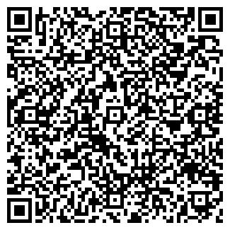 QR-код с контактной информацией организации НОВЫЙ ДОМ