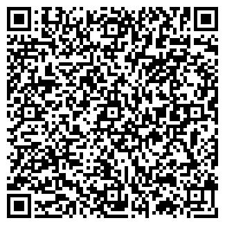 QR-код с контактной информацией организации АМВ-СЕТЬ