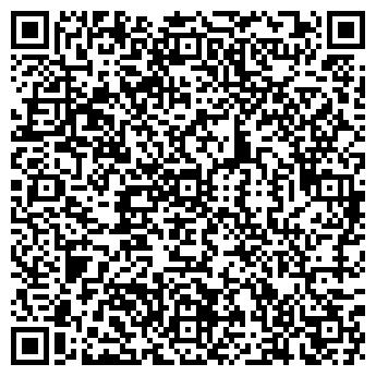 QR-код с контактной информацией организации СТАРЛАЙТ