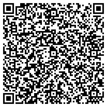 QR-код с контактной информацией организации ЛЮКИ ПЛЮС