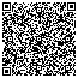QR-код с контактной информацией организации БЕГОВОЙ