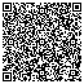 QR-код с контактной информацией организации РУЧЕЁК
