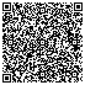QR-код с контактной информацией организации Ступинское УСЗН