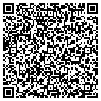QR-код с контактной информацией организации УНИСТРОМ
