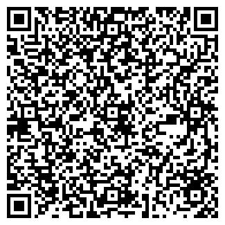 QR-код с контактной информацией организации КНИГА ПЛЮС