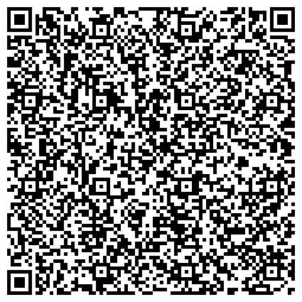 QR-код с контактной информацией организации ЦЕНТР СОЦИАЛЬНОГО ОБСЛУЖИВАНИЯ  «Ярославский»   Филиал «Ростокино»
