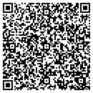 QR-код с контактной информацией организации ART STUDIO