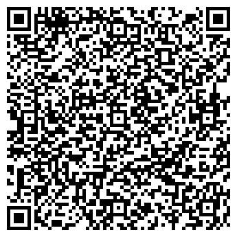 QR-код с контактной информацией организации РЕКЛАМ-РЕКЛАМЫЧ