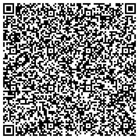 QR-код с контактной информацией организации ГБУ «Солнечногорский центр социального обслуживания граждан пожилого возраста и инвалидов»