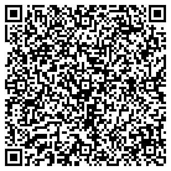 QR-код с контактной информацией организации ДЕЙСТИМ