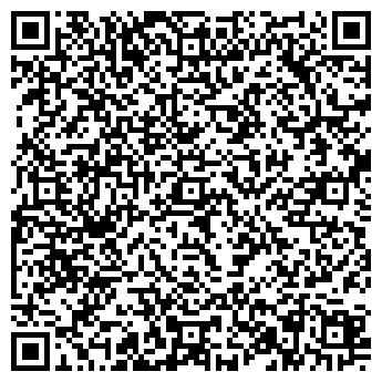 QR-код с контактной информацией организации ФАКСНЭТ