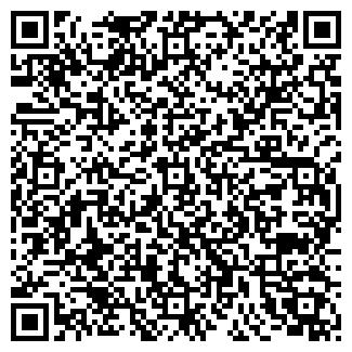 QR-код с контактной информацией организации АГАТ