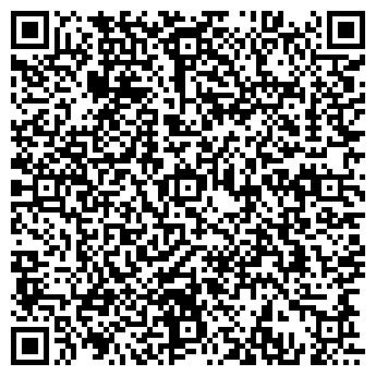 QR-код с контактной информацией организации БУЛИТ, ООО