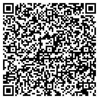 QR-код с контактной информацией организации БОГДАНКА